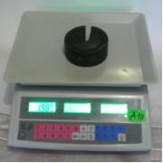 Торговые весы 40 кг