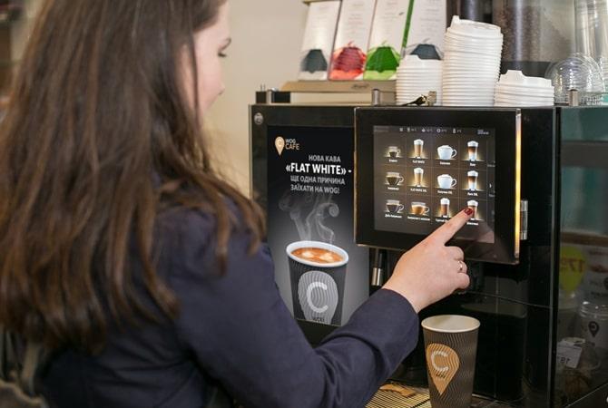 кофейный островок самообслуживания от Делота